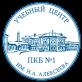 WELCOME В ОРДИНАТУРУ И АСПИРАНТУРУ ГБУЗ «ПКБ № 1 ДЗМ»